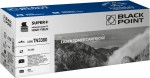 Toner do Brother TN-3380 - Zamiennik Black Point - Czarny 8 000 Stron